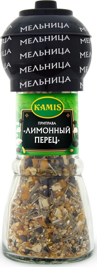 Kamis мельница приправа лимонный перец, 52 г