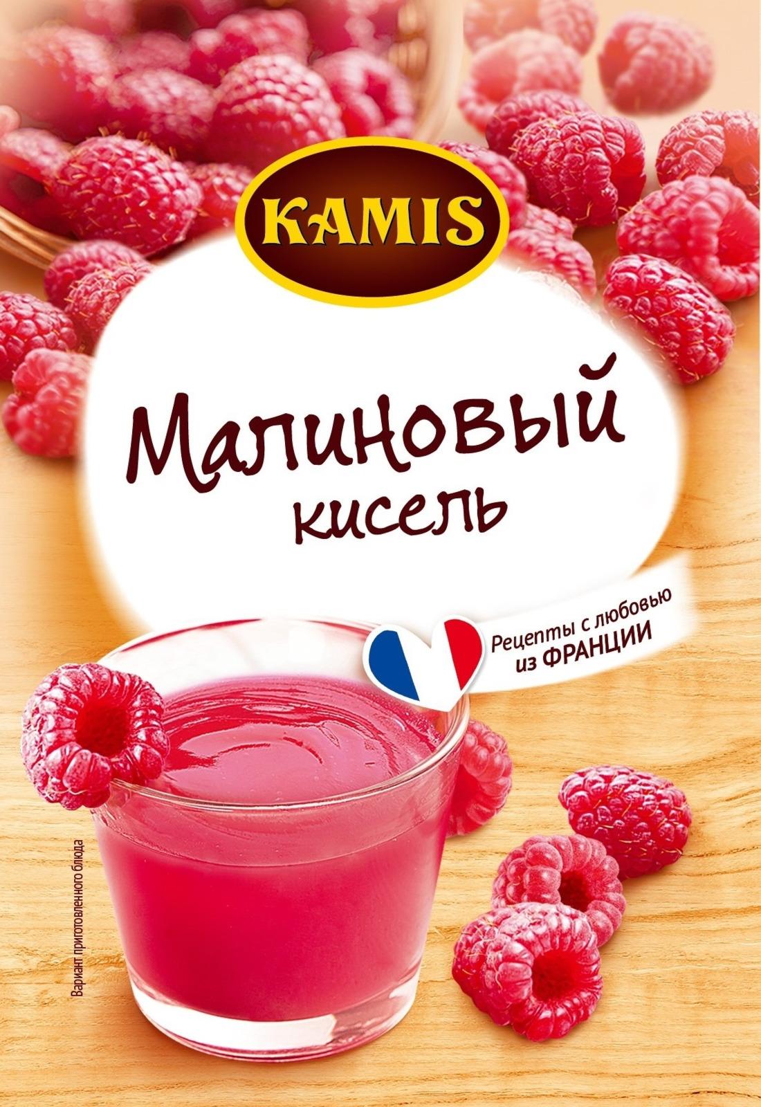 Кисель Kamis Малиновый моментального приготовления, 30 г