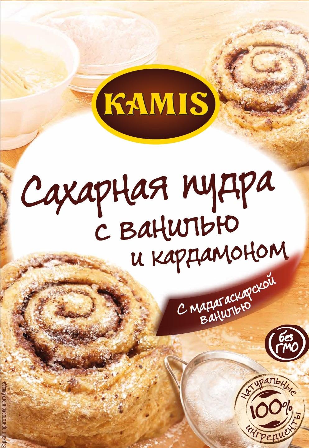 Kamis сахарная пудра с ванилью и кардамоном, 20 г булка коломенское булочки сдобные с кардамоном 200 г