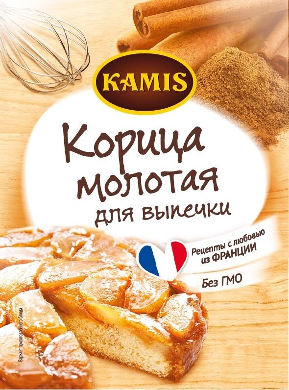 цены Kamis корица молотая для выпечки, 13 г