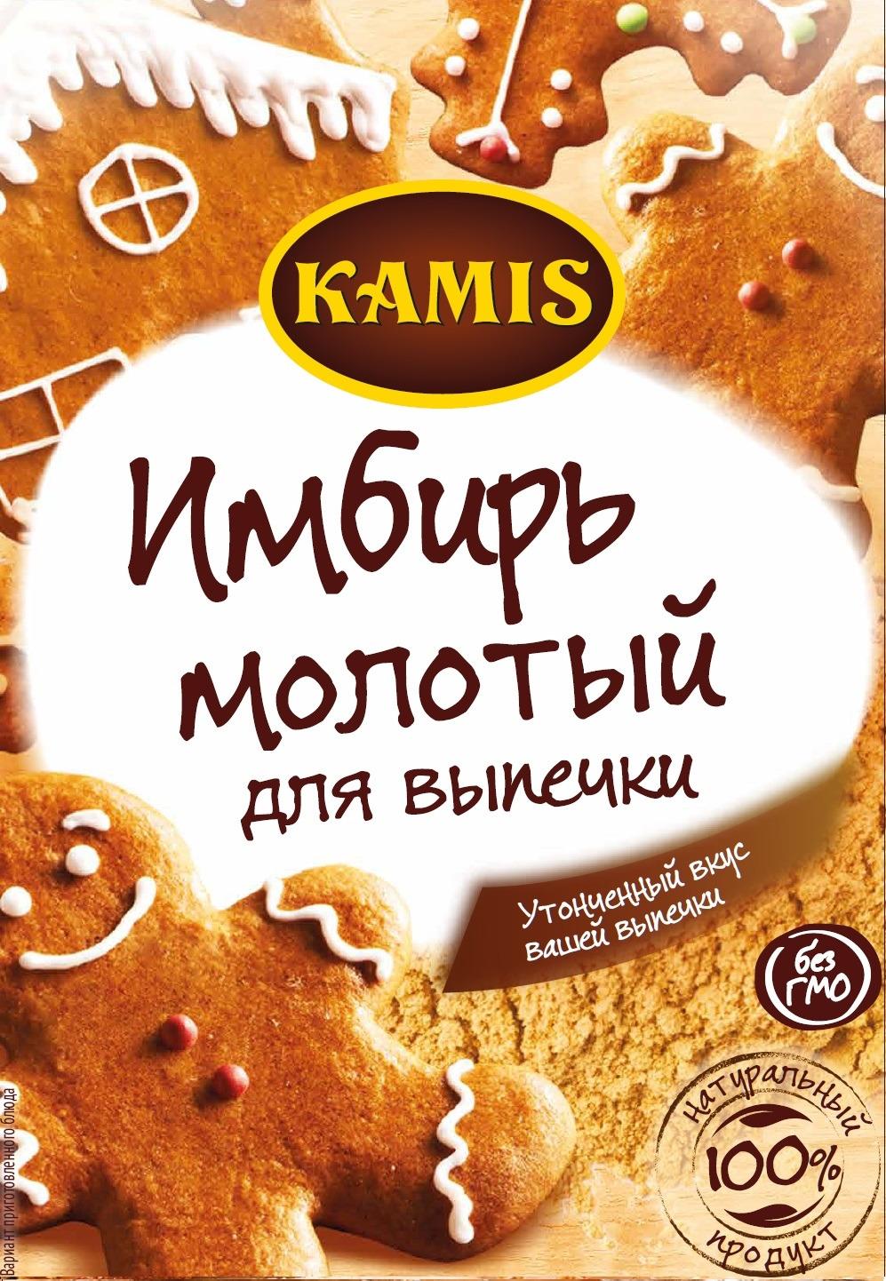 Kamis имбирь молотый для выпечки, 13 г изделие из корневища 58