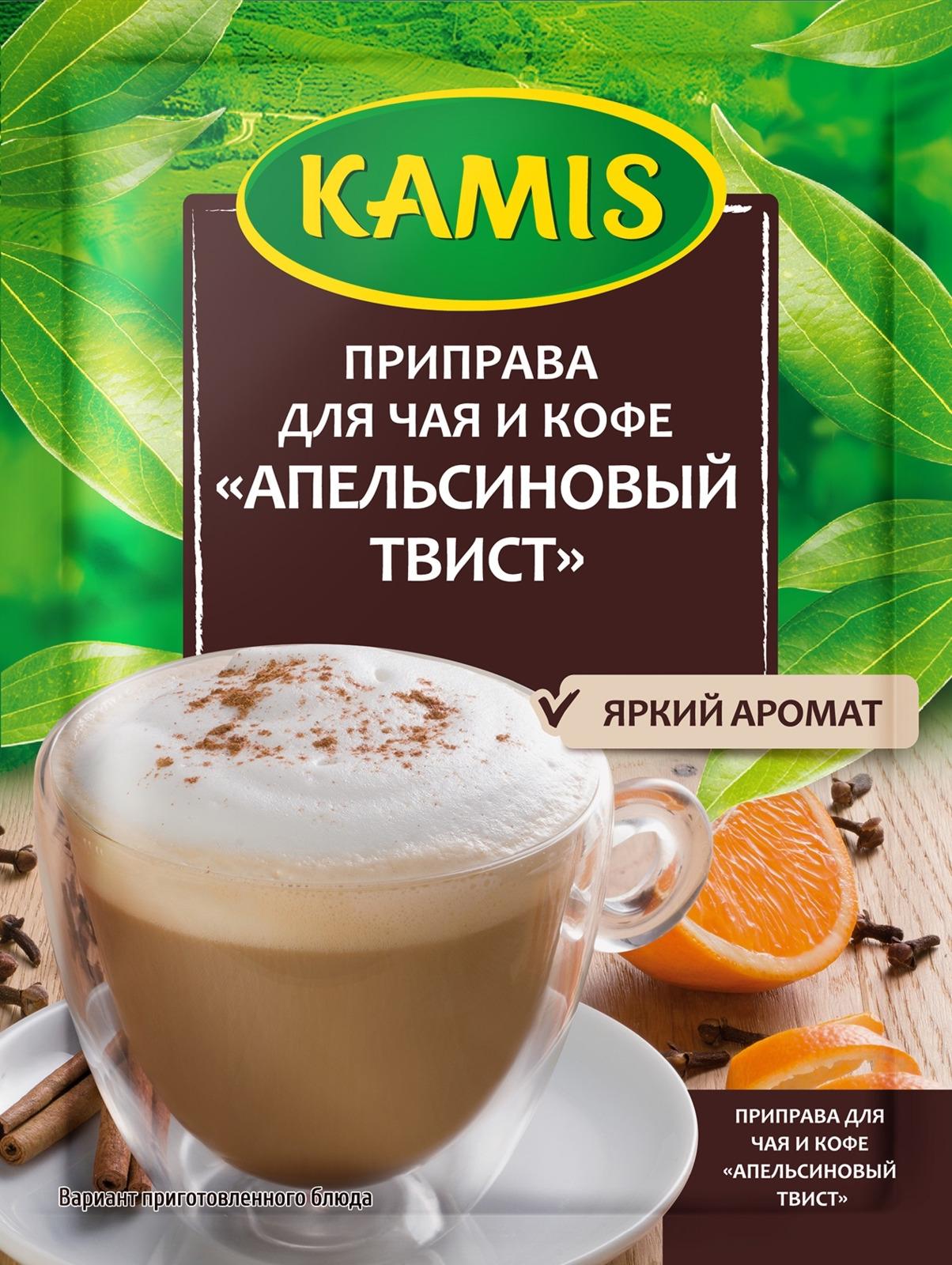 Приправа Kamis Апельсиновый твист, для чая и кофе, 20 г