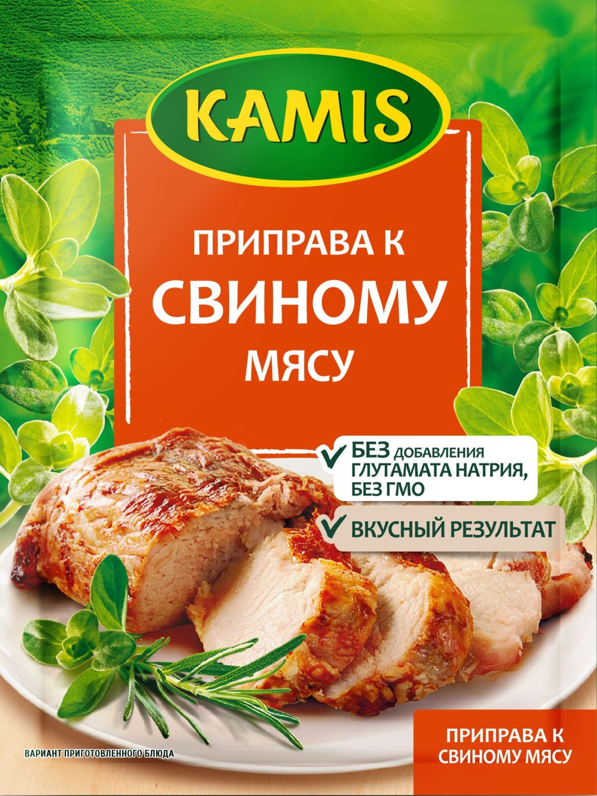 Kamis приправа к свиному мясу, 25 г