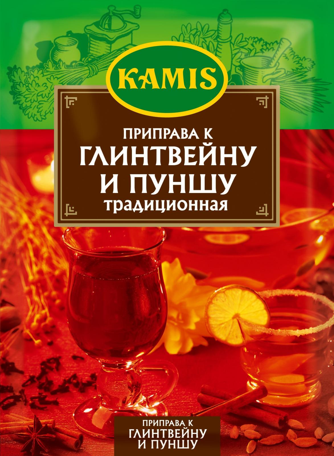 Приправа Kamis Традиционная, к глинтвейну и пуншу, 10 г