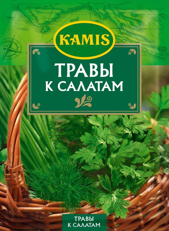 Приправа Kamis Травы к салатам, 10 г