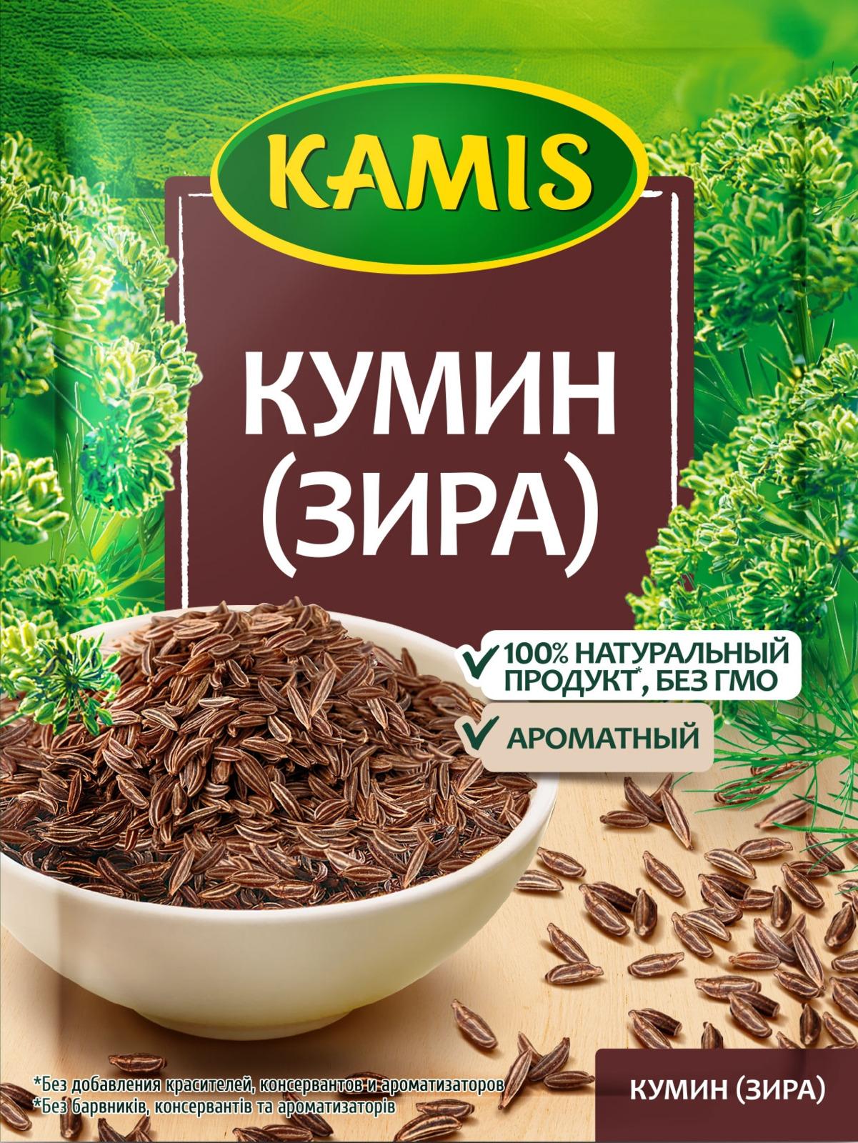 цены на Kamis кумин (зира), 15 г  в интернет-магазинах