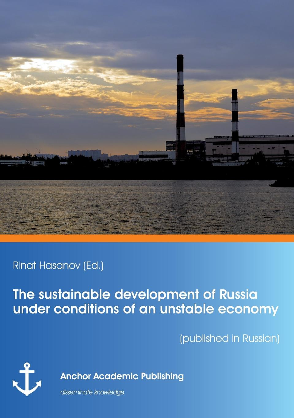 Rinat Hasanov The sustainable development of Russia under conditions of an unstable economy (published in Russian) russian teachers