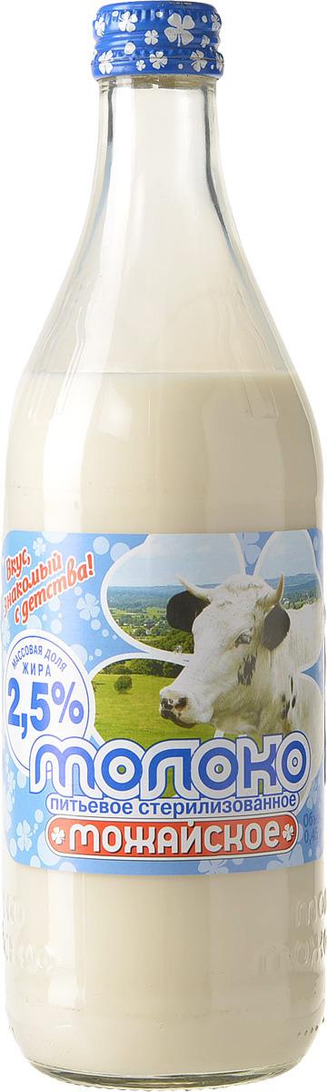 Молоко Можайское молоко, стерилизованное 2.5%, 450 мл Можайское Молоко
