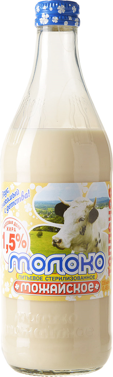 Молоко Можайское молоко, топленое, стерилизованное 1.5%, 450 мл