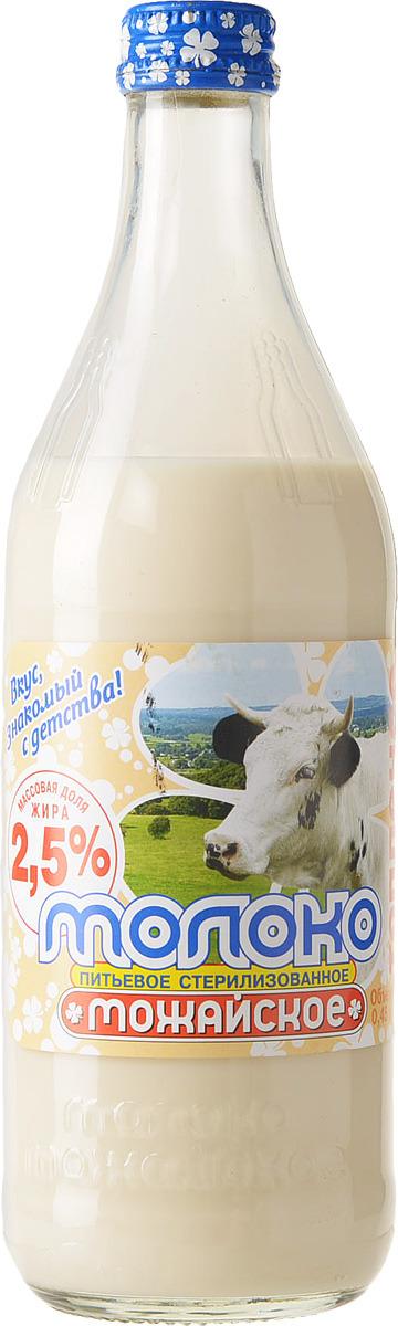Молоко Можайское молоко, топленое, стерилизованное 2.5%, 450 мл Можайское Молоко