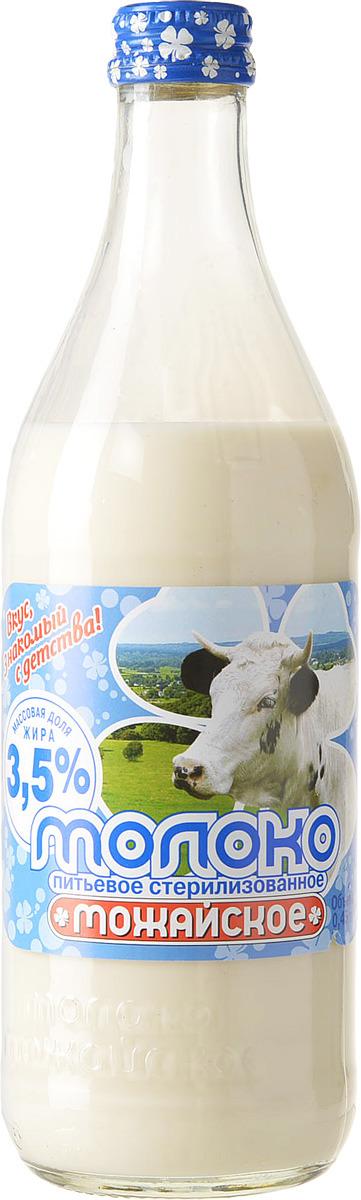 Молоко Можайское молоко, стерилизованное 3.5%, 450 мл молочная продукция агуша молоко стерилизованное с пребиотиком 2 5% 200 мл