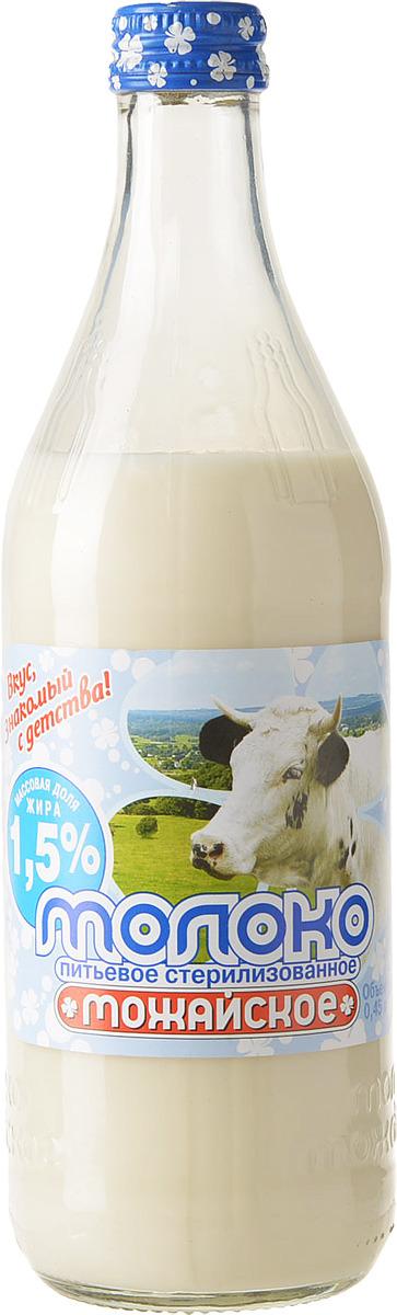 Молоко Можайское молоко, стерилизованное 1.5%, 450 мл молочная продукция агуша молоко стерилизованное с пребиотиком 2 5% 200 мл