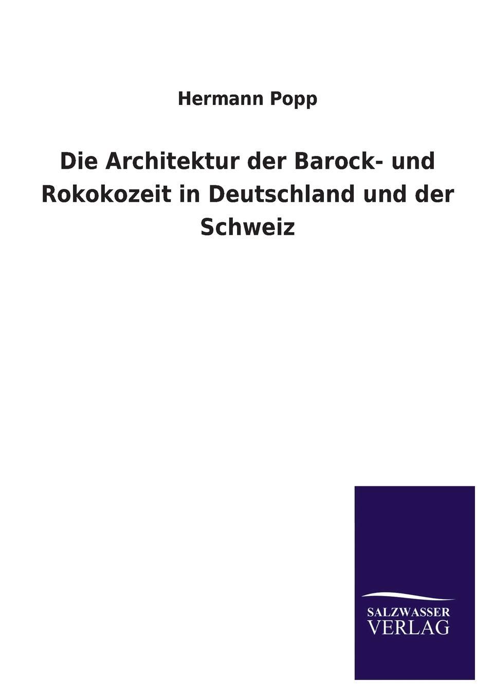 цена Hermann Popp Die Architektur der Barock- und Rokokozeit in Deutschland und der Schweiz онлайн в 2017 году