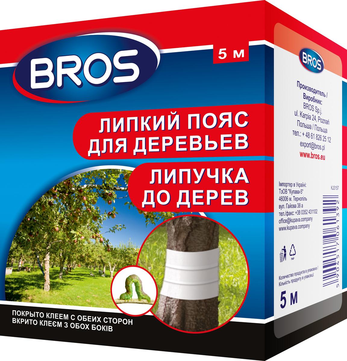 цена на Лента Bros двухсторонняя для садовых деревьев, 725535, 5 м