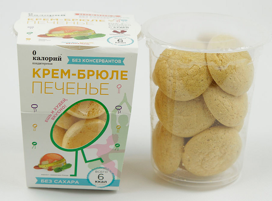 Печенье 0 калорий, со вкусом крем-брюле, 30 г молочный коктейль даниссимо со вкусом мороженого крем брюле 2 5% 215 г