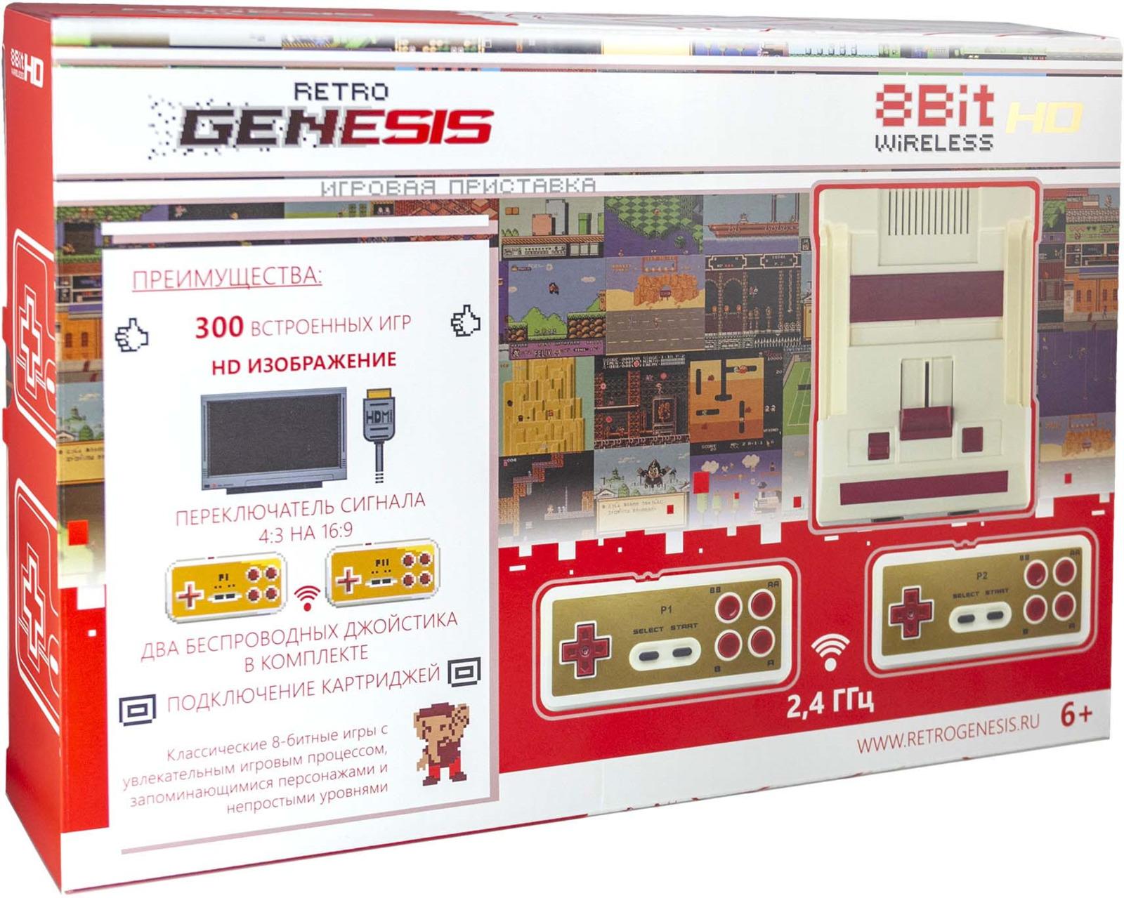 Игровая консоль Retro Genesis 8 Bit HD Wireless + 300 игр (HDMI кабель, 2 беспроводных джойстика) игровая приставка sega retro genesis hd ultra 50 игр