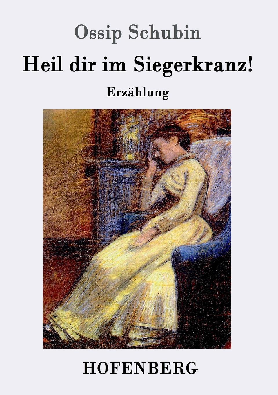 Ossip Schubin Heil dir im Siegerkranz. a eckardt einleitung nebst 3 variationen heil dir im siegerkranz