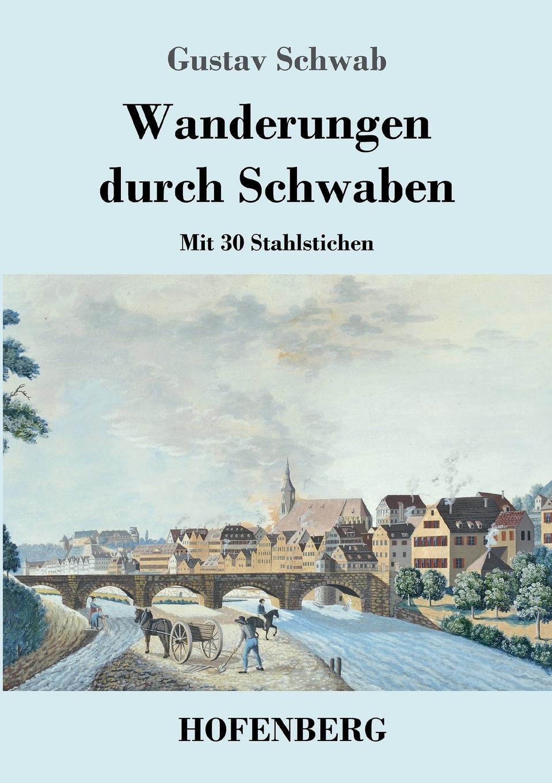 Gustav Schwab Wanderungen durch Schwaben недорго, оригинальная цена