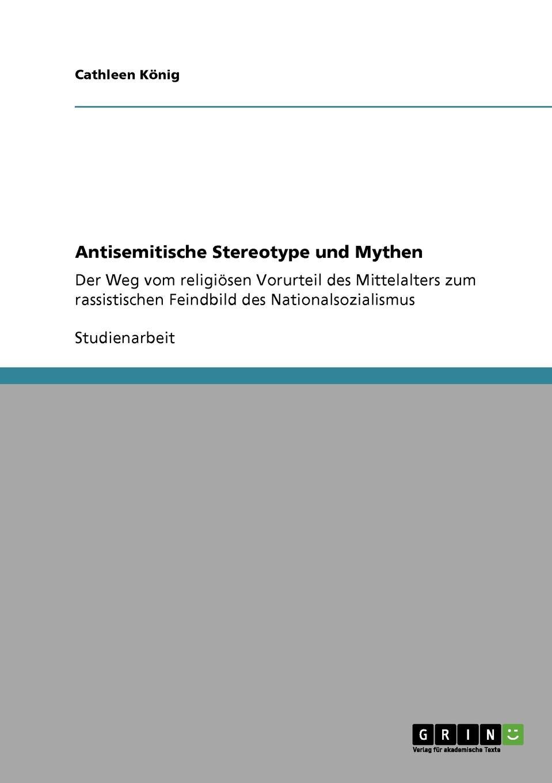 Cathleen König Antisemitische Stereotype und Mythen цена и фото