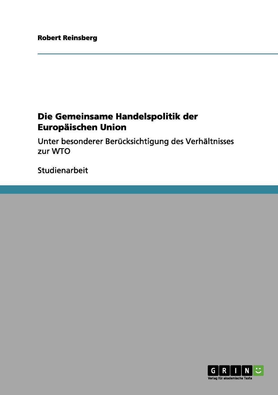 Robert Reinsberg Die Gemeinsame Handelspolitik der Europaischen Union недорого