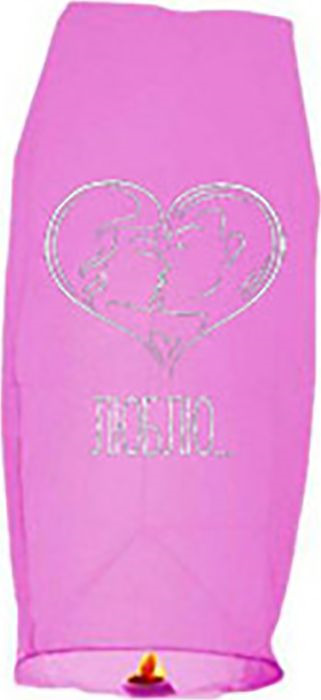 Небесный фонарик микс Miland Люблю… небесный фонарик желаний nebofon сердце 2d pink