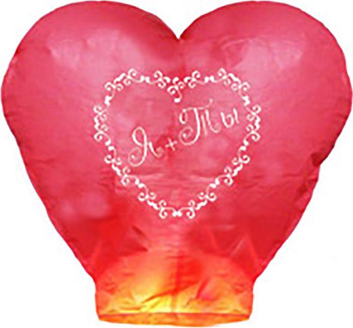 Небесный фонарик микс Miland Я+Ты небесный фонарик желаний nebofon сердце 2d pink