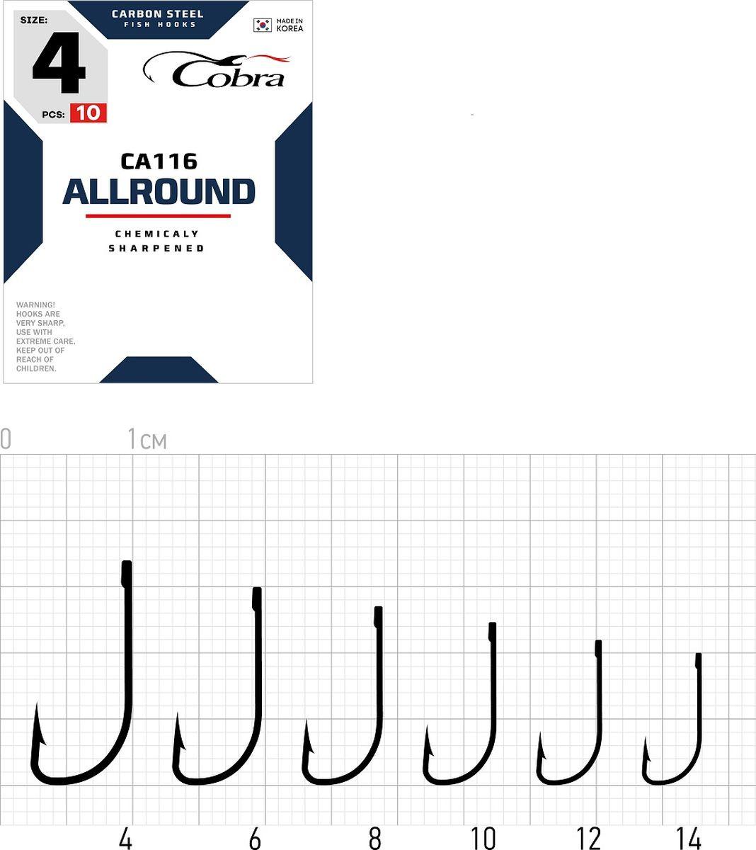 Крючок рыболовный Cobra Allround, CA116-010, размер 10, 10 шт цена