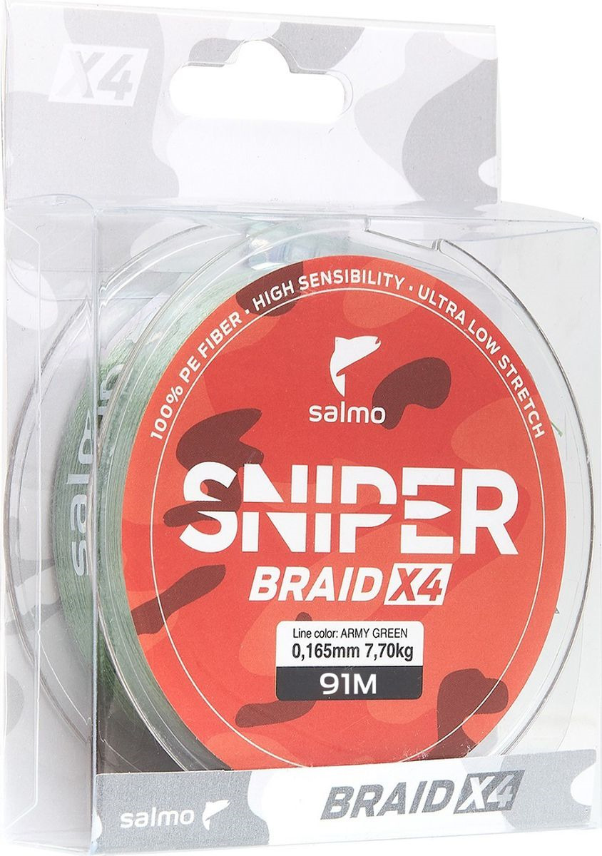 Плетеный шнур Salmo Sniper Braid Blue, 4927-014, 0,14 мм, 91 м