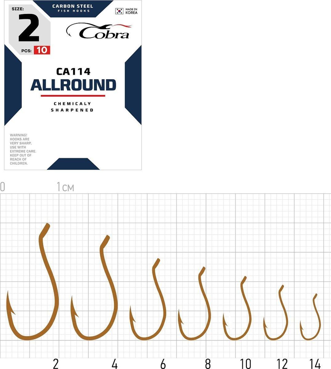 Крючок рыболовный Cobra Allround, CA114-010, размер 10, 10 шт цена