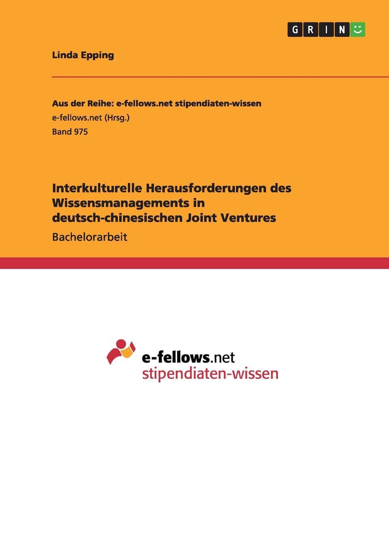 Linda Epping Interkulturelle Herausforderungen des Wissensmanagements in deutsch-chinesischen Joint Ventures недорого
