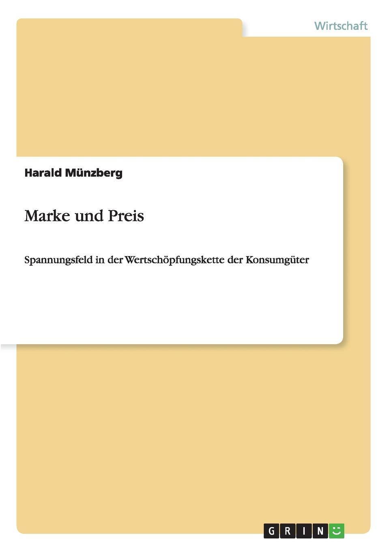 Harald Münzberg Marke und Preis kira hassert crossmediales marketing von luxusgutern der marke louis vuitton