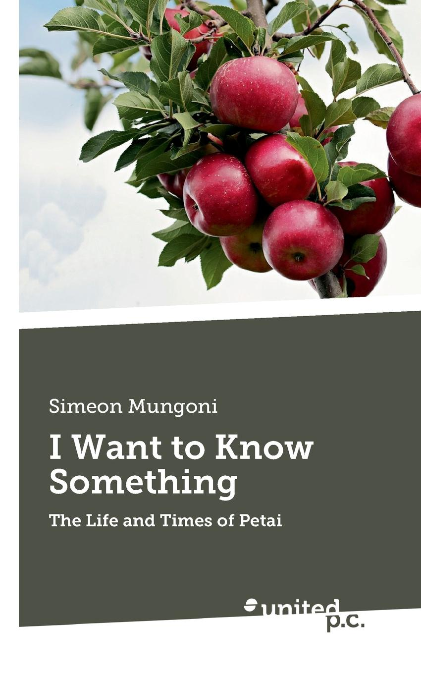 Simeon Mungoni I Want to Know Something he s got the whole world in his hands