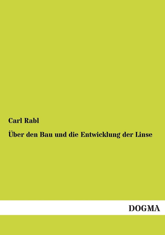Carl Rabl Uber Den Bau Und Die Entwicklung Der Linse w borchers entwicklung bau und betrieb der elektrischen ofen