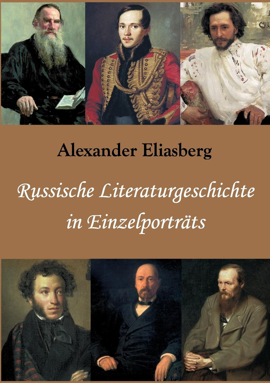 Alexander Eliasberg Russische Literaturgeschichte in Einzelportrats russische kueche