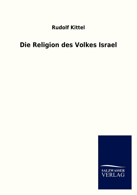 Rudolf Kittel Die Religion Des Volkes Israel rudolf peiper die profane komodie des mittelalters