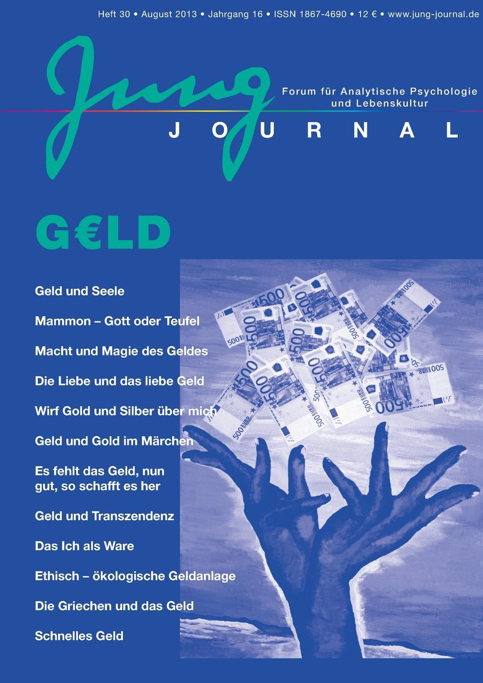 Jung-Journal 30. Geld недорого