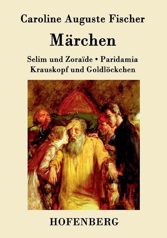 Caroline Auguste Fischer Marchen unger joachim text und textur fragmente in begehren von beat furrer
