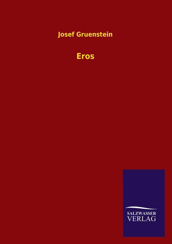 Josef Gruenstein Eros
