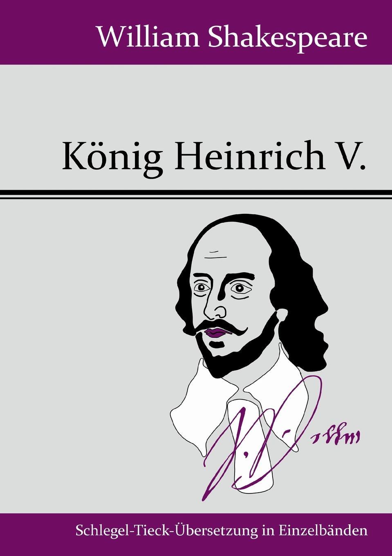 William Shakespeare Konig Heinrich V. unger joachim text und textur fragmente in begehren von beat furrer