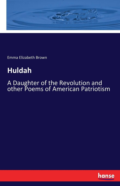 Emma Elizabeth Brown Huldah emma elizabeth brown huldah