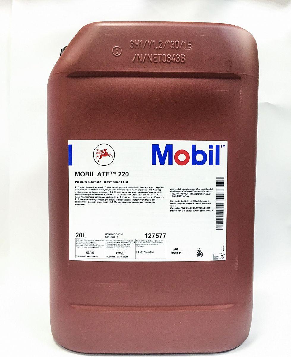 Трансмиссионное масло Mobil ATF 220, 127577, минеральное, 20 л