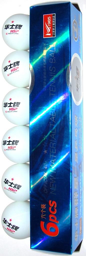 Шарики для пинг-понга HSP 26910, белый шарики для пинг понга atemi 1 бел белый 6