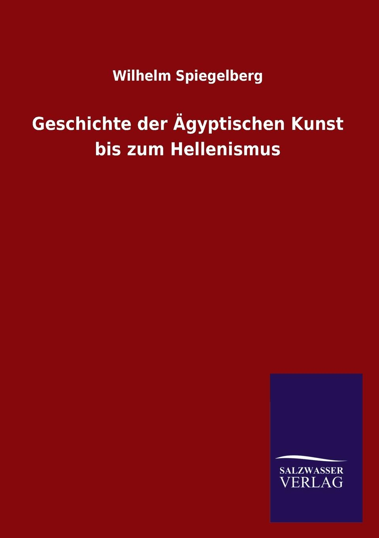 Wilhelm Spiegelberg Geschichte der Agyptischen Kunst bis zum Hellenismus wilhelm spiegelberg die novelle im alten agypten