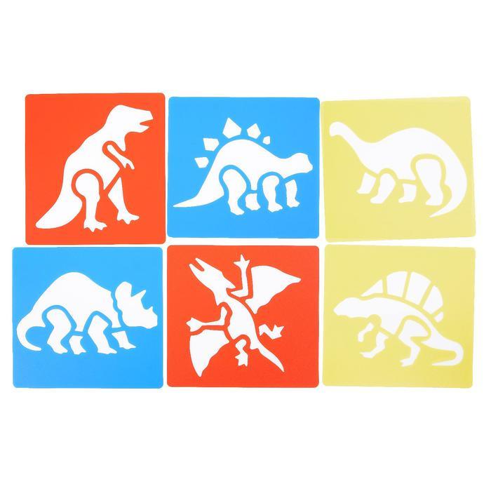 Трафарет для рисования Набор трафаретов для рисования Динозавры набор спрей для разрисовки окон и 5 трафаретов