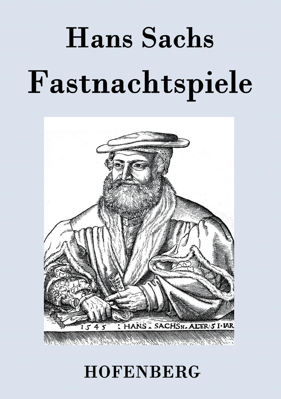Фото - Hans Sachs Fastnachtspiele bosse nürnberg
