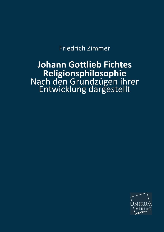 цена на Friedrich Zimmer Johann Gottlieb Fichtes Religionsphilosophie