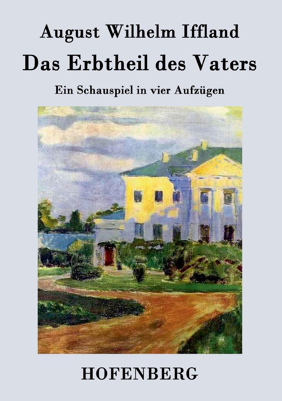 August Wilhelm Iffland Das Erbtheil des Vaters недорого