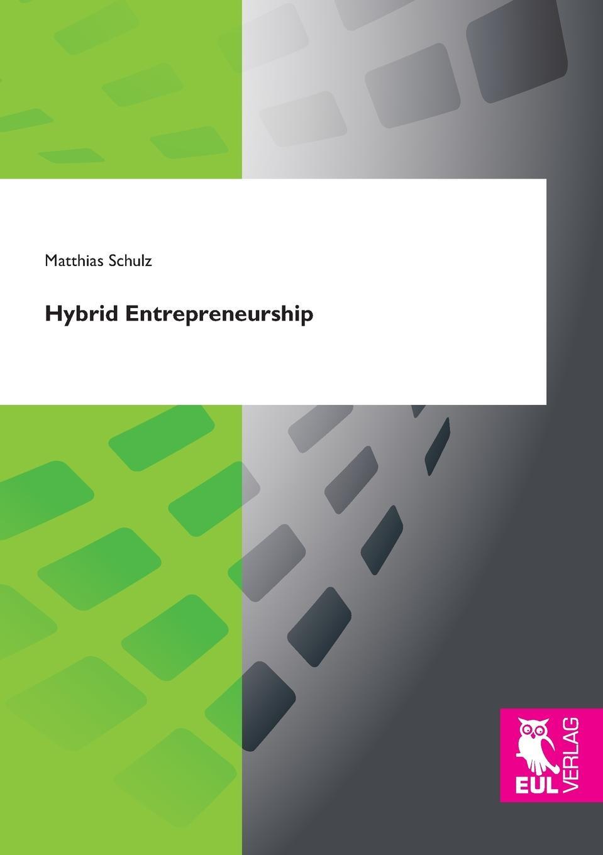 Фото - Matthias Schulz Hybrid Entrepreneurship town hybrid pro rt 500 easy entry 2018