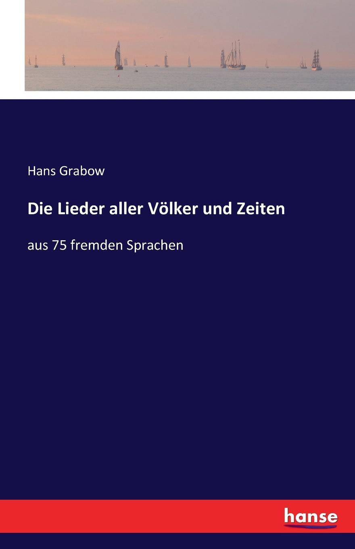 Hans Grabow Die Lieder aller Volker und Zeiten die besten party hits aller zeiten
