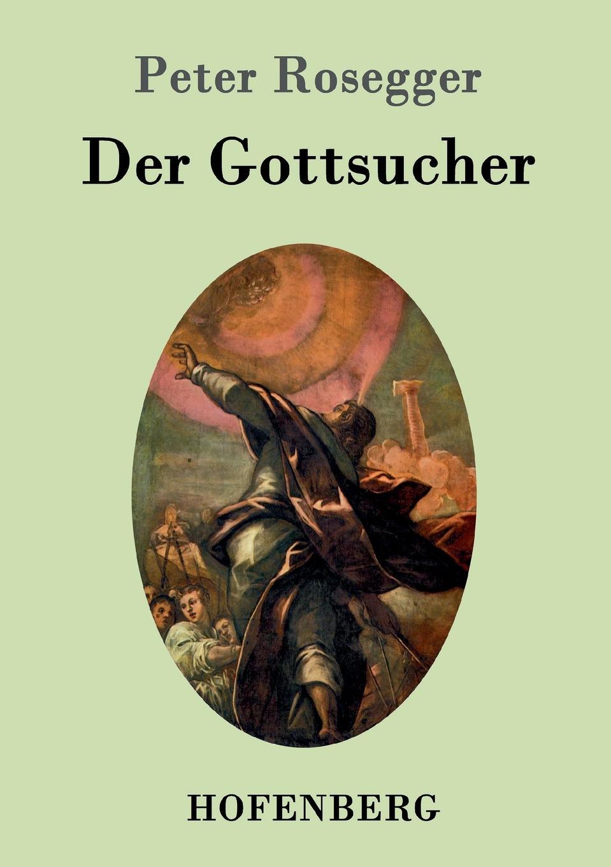 лучшая цена Peter Rosegger Der Gottsucher